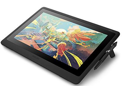 15.6型液晶ペンタブレット「Wacom Cintiq 16」 7万円台で登場 - ITmedia PC USER