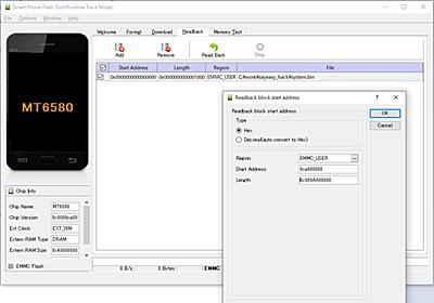 イオシスで売ってる翻訳機 VT300LをAndroid端末として自由に使えるようになった - honeylab's blog