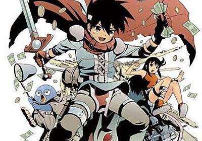 コミックナタリー - 吉富昭仁が借金背負った騎士描く「ローンナイト」完全版