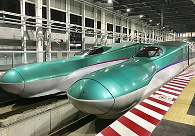 北海道新幹線、10月・11月の三連休に増発 「はこだてライナー」も運転 | レイルラボ(RailLab)