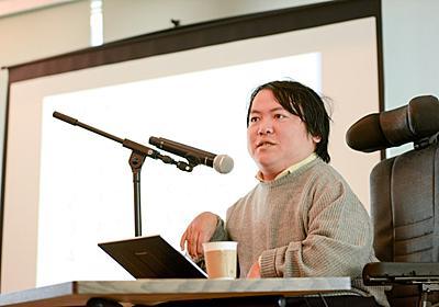 絶望だって、分かち合えば希望に変わる。熊谷晋一郎さんが語る「わたしとあなた」の回復の物語 | soar(ソア)