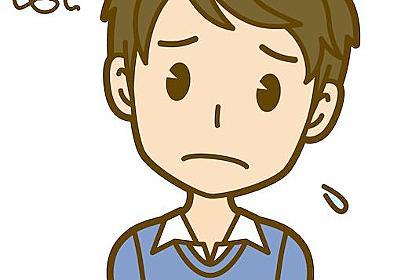 自分が嫌いでたまらない - 心鈴泉-心理学とカウンセリング