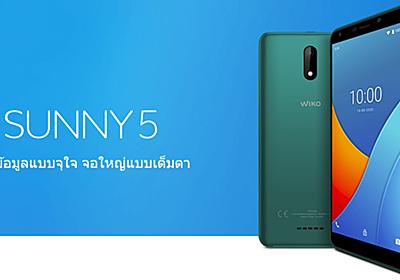 Wiko Sunny5 発表、6インチディスプレイのAndroid GO Editionスマートフォン   phablet.jp (ファブレット.jp)