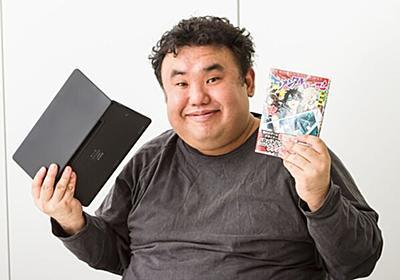 ASCII.jp:「ポメラ」で5000万円稼いだ! 作家・芝村裕吏氏が明かす「ポメラ」 DM200の魅力 (1/3)