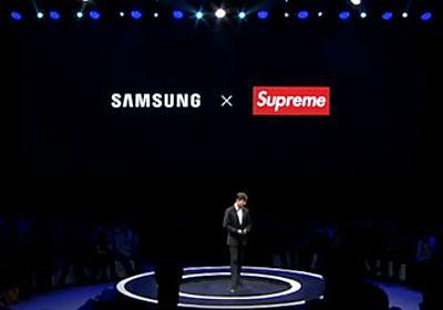 サムスンが世界的人気ブランド「Supreme」の偽物とのコラボを大々的に発表 - GIGAZINE
