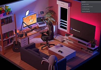 WebGL×Three.jsの組み合わせでウェブ上で美麗に動く3DCGの部屋を再現した「My Room in 3D」 - GIGAZINE