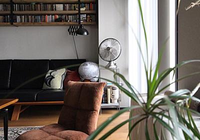 WEB内覧会|リノベーションから4年。自宅インテリアを定点観測 | yokoyumyumのリノベブログ