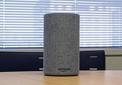 就職活動に役立つ? Amazon Echoで「圧迫面接」を体験してみた - ITmedia PC USER