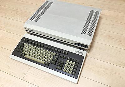 [画像] 日本で最も活躍したパソコンと言えるPC-98シリーズ、その原点となった「PC-9801」(2/5) - AKIBA PC Hotline!