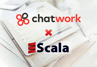 Scala採用を決めて3年半たった、CTOの振り返り。アーキテクチャ刷新を成し遂げるために必要なこと - ChatWork Creator's Note