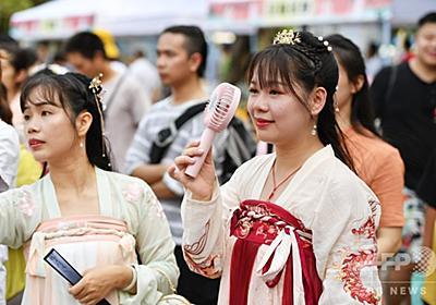 漢民族の伝統衣装「漢服」 中国の若者の間でブームに 写真5枚 国際ニュース:AFPBB News