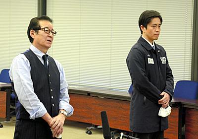 (社説)都構想と維新 「否決」の重み忘れるな:朝日新聞デジタル