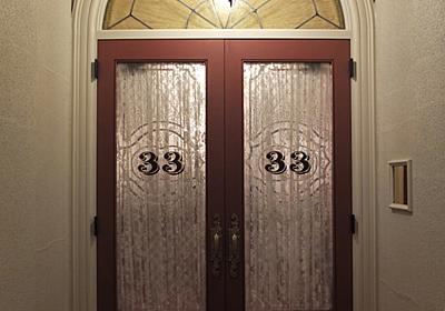 ディズニーランド 秘密のレストラン「クラブ33」に行ってきた - World Digger