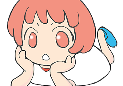 SUZURI(スズリ)って知ってる? 在庫を抱えないでコノキグッズを試しに作ってみた話。 - 難病女子の心の裏側日記