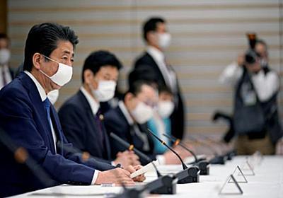 日本の緊急事態宣言 欧米メディア「厳格さない」 (写真=ロイター) :日本経済新聞