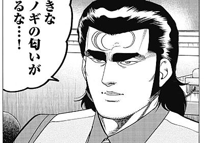 アノニマスポストと仁藤夢乃氏の奇妙な因縁 - 法華狼の日記