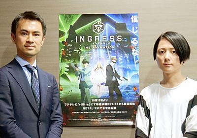 新時代クリエイターが生み出した新たなアニメ「イングレス」の櫻木優平監督と石井朋彦プロデューサーにインタビュー - GIGAZINE