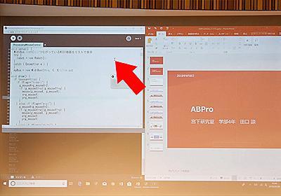 ギターでパソコンを操作する、「普通じゃないプログラム」発表会 - デイリーポータルZ