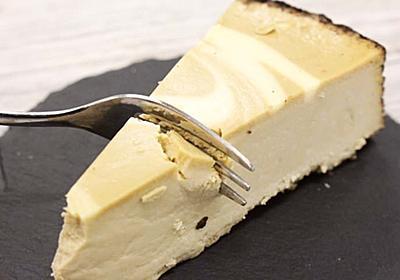 カルディで見つけたら絶対食べて!「ニューヨークチーズケーキカプチーノ」が衝撃的なおいしさ [えん食べ]