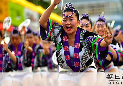 2年ぶりの阿波踊り、徳島新聞と徳島市が反論合戦:朝日新聞デジタル