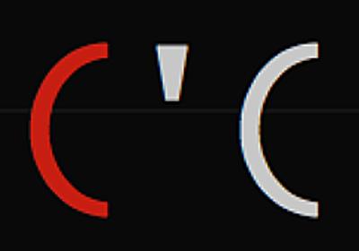 LinuxサーバでネットワークI/Oで刺さっている接続先を発見する - ゆううきメモ