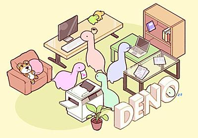 Denoの作者ライアン・ダール氏らが「Deno Company」を立ち上げ。Denoの開発推進と商用サービスの実現へ - Publickey