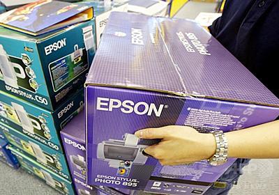 意図的に買い替えを強制か、エプソンを調査 仏検察 写真1枚 国際ニュース:AFPBB News