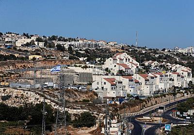 米政府がヨルダン川西岸へのユダヤ人入植容認、「国際法と矛盾」の見解放棄 - ロイター