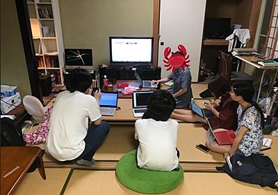 京都でプログラミング勉強会を2ヶ月程運用し続けていて思ったこと - 桐生あんずです