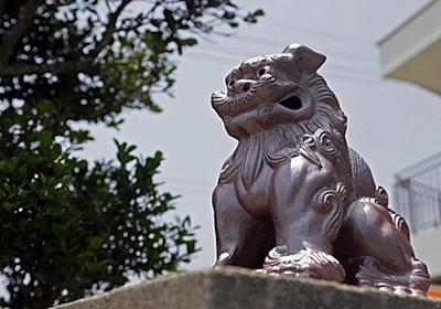 秘密のケンミンショーで取り上げられた沖縄県の手軽で美味しいグルメとは? - クロシロの数学、バドミントンアカデミー