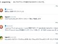 リモートワークの設計と運用 / または Discord + VSCode LiveShare がいいぞという話 - mizchi's blog