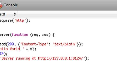 node.jsでのデバッグ方法 - すにぺっと