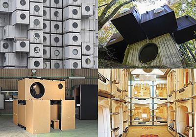 50年前にモバイルハウスやテレワークを予言!? 黒川紀章のカプセル建築が再注目される理由 | スーモジャーナル - 住まい・暮らしのニュース・コラムサイト