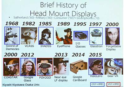 VRゴーグルがなくてもVR体験が可能になる!? プレスセミナー『VR/ARの現状と未来への展望』レポート