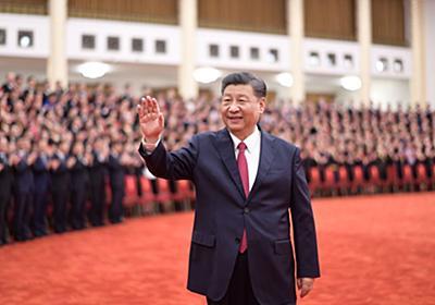 中国共産党が原点回帰、投資家の果実縮小か-党大会控え「共同繁栄」 - Bloomberg