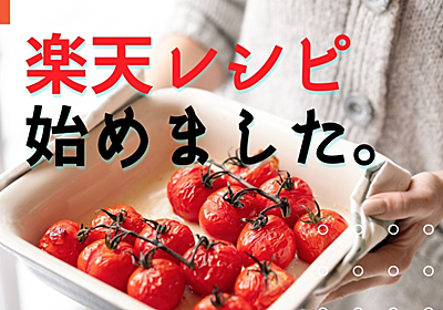 【お父さんの趣味】週末料理人の適当レシピ【「楽天レシピ」始めました。】 - あとかのブログ