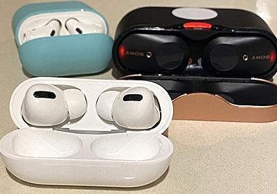 アップルの新しい完全ワイヤレスイヤホン「AirPods Pro」のノイズキャンセリングを騒がしい場所で試す!ソニー「WF-1000XM3」とも比較【レビュー】 - S-MAX