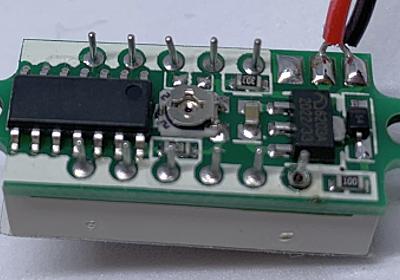 100円の電圧計が届いた 思ったよりちっこかった   ケロロ好きなエンジニアのブログ