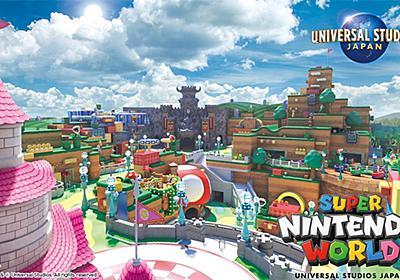 『SUPER NINTENDO WORLD™』2021年春開業へ。待望の新エリア誕生に先駆け、『マリオ・カフェ&ストア』が10月16日にオープン。 | トピックス | Nintendo