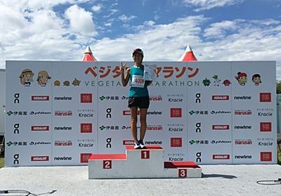 未経験から練習2カ月、初フルマラソンは3時間43分で完走 「走る」ことにハマった私の3年間 - マネ会