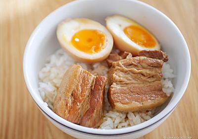 箸で崩せるトロトロな豚の角煮、圧力鍋で作るのが手っ取り早くて確実に美味い - I AM A DOG