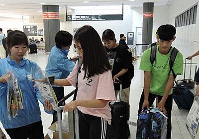 韓国人歓迎イベントに批判 道知事「交流は必要。感情的でなく」 新千歳など2空港 - 毎日新聞
