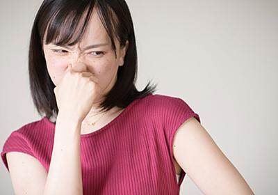 女子の天敵「臭すぎる営業マン」はスメハラ研修で生まれ変わったか | 組織を揺るがすモンスター社員 石川弘子 | ダイヤモンド・オンライン