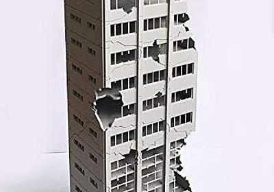 Amazon.co.jp: Outland Models 模型風景 市被害廃屋Nゲージ: Toy
