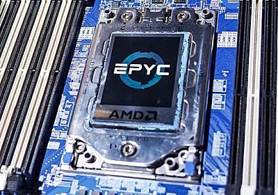 AMD、最大64コアになった第2世代EPYCを投入 ~PCIe Gen4 128レーン、TDP 225Wで、競合の2倍の性能を発揮 - PC Watch