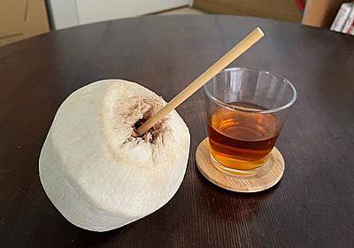 工具を駆使して味わうココナッツが楽しい :: デイリーポータルZ