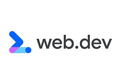 web.dev LIVE