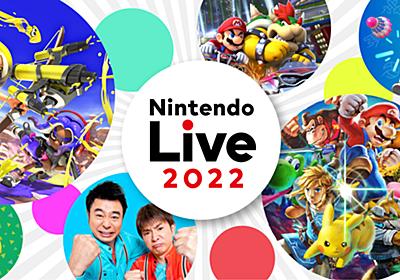 大乱闘スマッシュブラザーズ SPECIAL プレミアムファイト | Nintendo Live 2018 | 任天堂