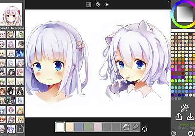 AIによる自動着色アプリが超有能 色の傾向を選ぶだけで線画をきれいに塗ってくれる - ねとらぼ