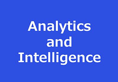 目的無きデータ分析は無駄である|データ分析とインテリジェンス|note